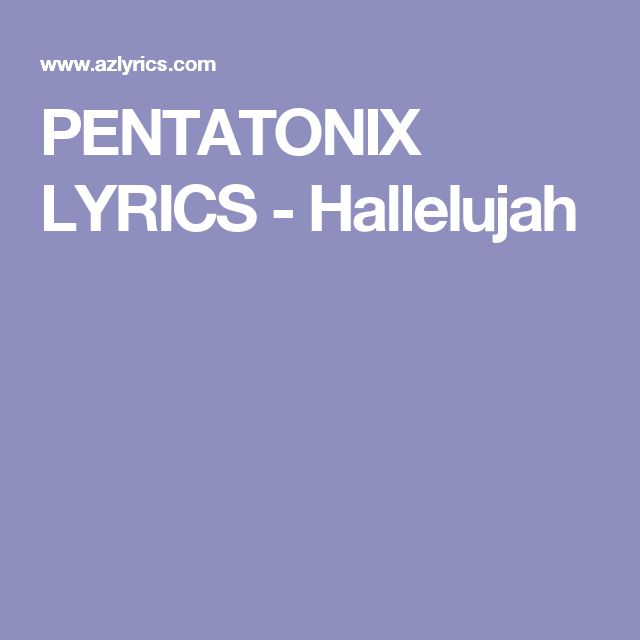 PENTATONIX LYRICS - Hallelujah