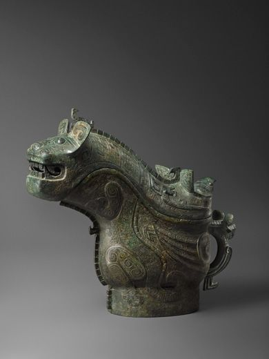 Bronze Ritual Vessel (Gong). China, Shang Dynasty, circa 1200 B.C. Height: 10 5/8 inches (27 cm); Length: 11 3/4 inches (30.1 cm).