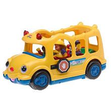 Fisher-Price Little People: Lil' Movers School Bus-Found it for $1 at a thrift store! Such a cute toy!