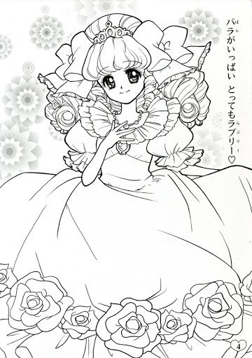 coloring page websites - anime shoujo coloring pages sketch coloring page