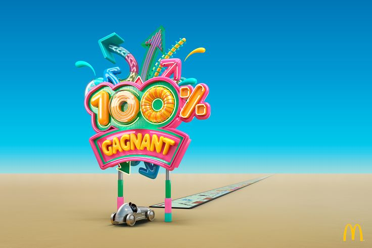 A fun energetic print campaign for Mcdonalds Monopoly promotion in France. Creative collaboration with Nobrain in France. Big thanks To Niko and Benjamin at Nobrain and my agent Florence Moll.
