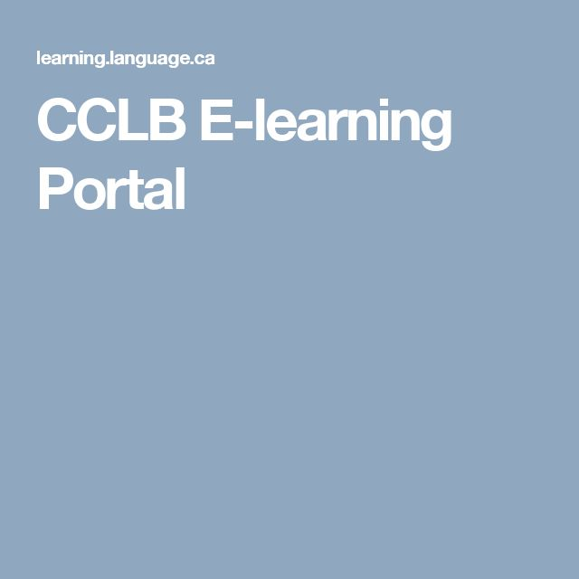 CCLB E-learning Portal