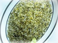 Persian Food: Sabzi Polo (Herb Rice) w/ recipe