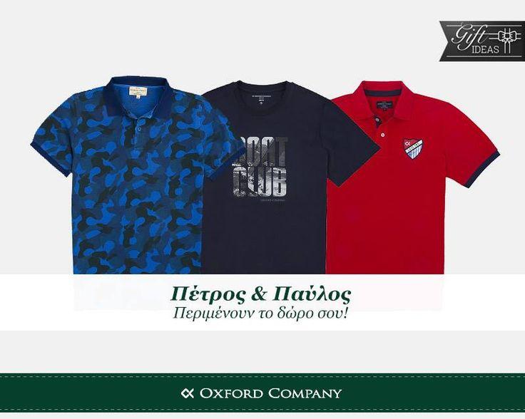 Σίγουρα το δώρο που θα τους εντυπωσιάσει βρίσκεται στη νέα μας συλλογή! Ανακαλύψτε το και εκπλήξτε τους ευχάριστα!  Μπες | Διάλεξε | Αγόρασε www.oxfordcompany.gr