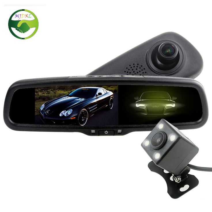 "HD1080P 5"" Special Car DVR Mirror Monitor With Original Bracket, Anti Glare Auto Dimming Rearview Mirror Parking Monitor"