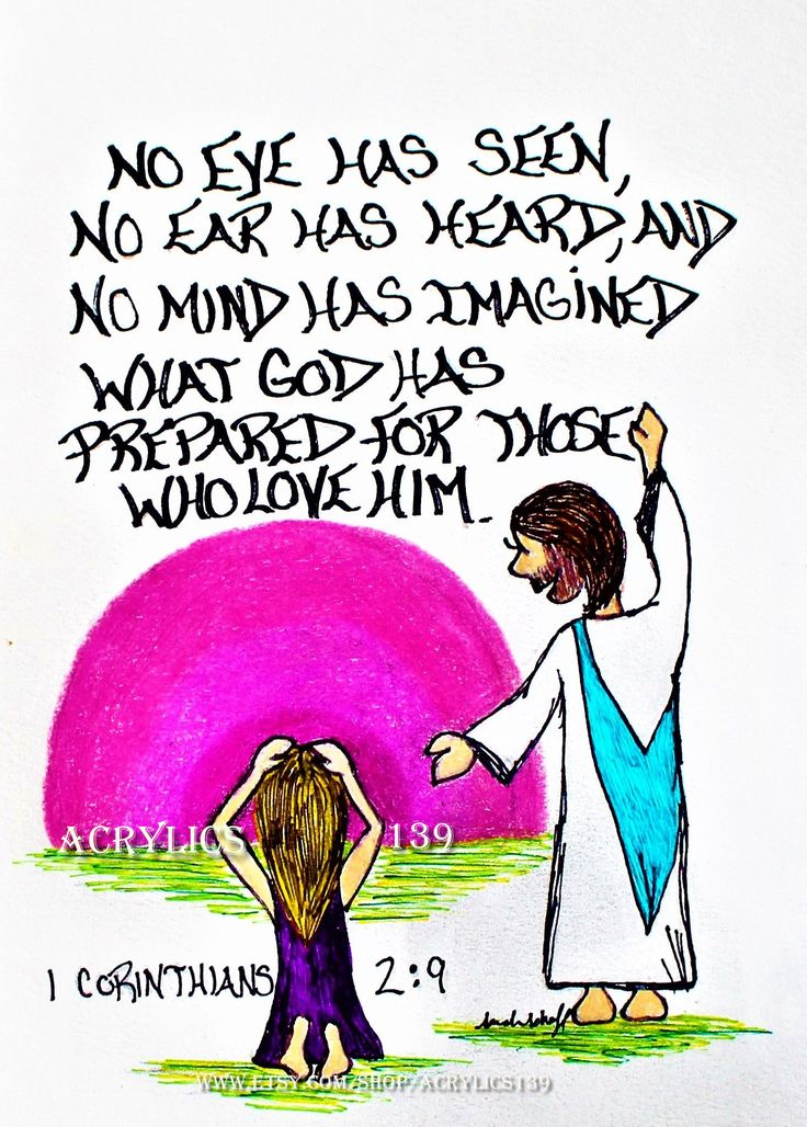 """""""This is what the scriptures mean when they say, """"No eye has seen, no ear has heard, no mind has imagined what God has prepared for those who love him."""" 1 Corinthians 2:9 (Scripture doodle of encouragement, Bible Art Journaling, Heaven, Sunday School, Bible Study, Devotional, VBS, Children's church, Women's ministry, Women's retreat, youth group)"""