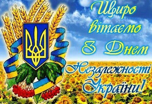 #спорткайф #sportkaif #lvov #lviv #львов #львів #best #Украина #спорт #sport #йога #акции #скидки #знижки #акція #взуття #лето #мода2017
