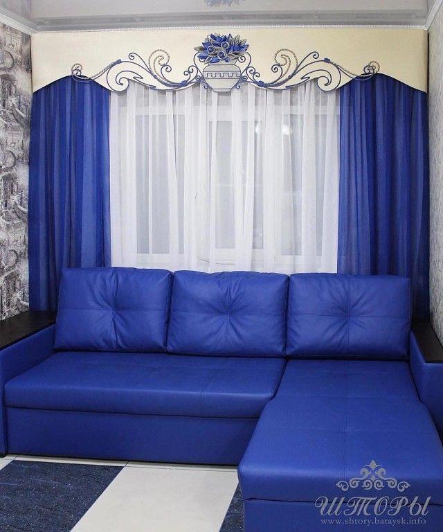 haase gardinen online shop free haase gardinen wir begeistern menschen fr schne fenster unser. Black Bedroom Furniture Sets. Home Design Ideas