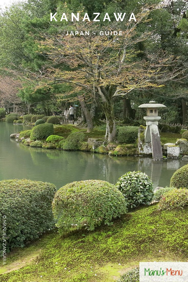 #Kanazawa Guide - tips and recommendations for your next #holiday in #Japan!