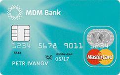 Кредитная карта Visa Classic «Классическая» МДМ Банка