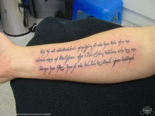 """Elvish script... this is actually a quote from the notebook but it's an idea for where I would place the original """"One ring to rule them all..."""" passage."""