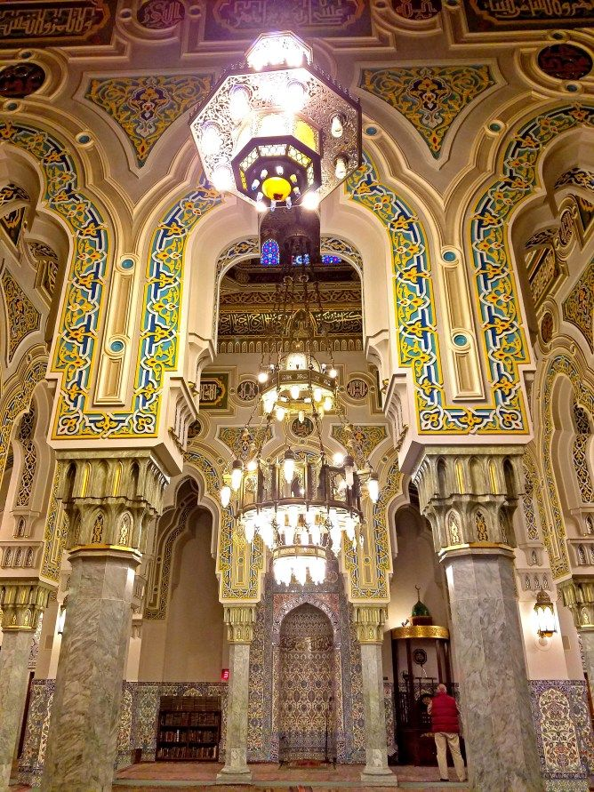 DC Architecture Islamic Center