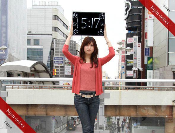 千葉版美人時計は360人の美人が手書きボードで現在時刻をお知らせする「1min自動更新時計サイト」です。