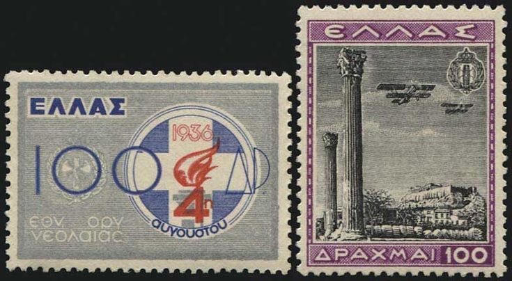 WEB Auction 52 LIVE BIDS! 20-Mar-2018 18:00 Lot 00338 | ** 1940 National Youth organization, commemorative and airpost, complete sets of 10 values each, u/m. VF. (Hellas 571/580 + A45/A54).
