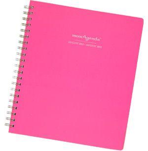 2012-2013 momAgenda Home Office Edition   The Day Planner for Mom   momAgenda