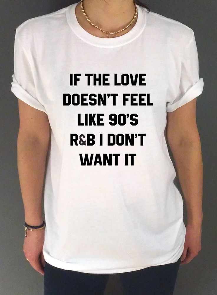 if the love doesn't feel like 90s Unisex Adult T Shirt #ifthelovedoesn'tfeellike90sshirt #ifthelovedoesn'tfeellike90stshirt
