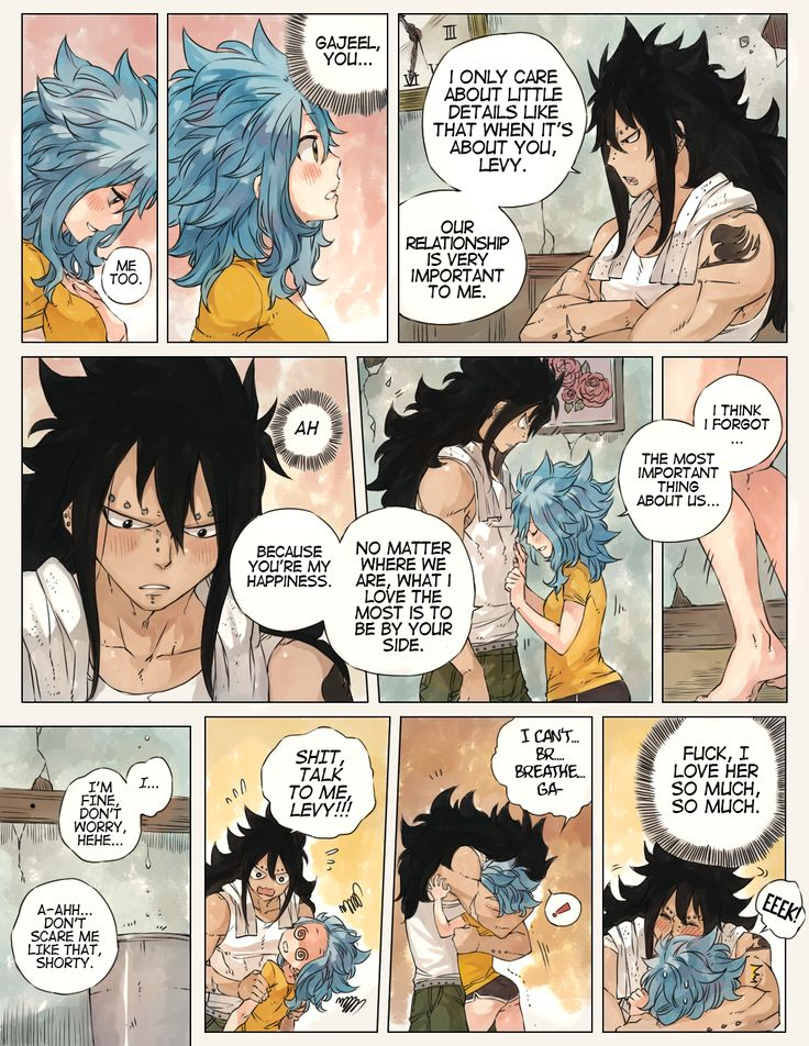 gajeel and levy first meet
