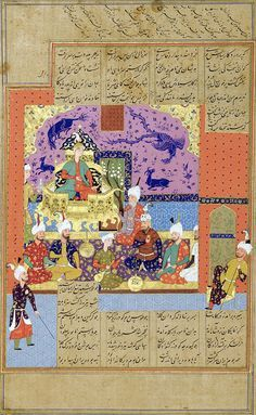 """The Party After Homage Paid to Kay Khosraw(Abu'l Qasim Firdausi (935–1020 CE Persian): Shahnama (""""Book of Kings"""")) (c. 16-18th Century CE Islamic Safavid Miniature Painting; Iran, Persia)"""