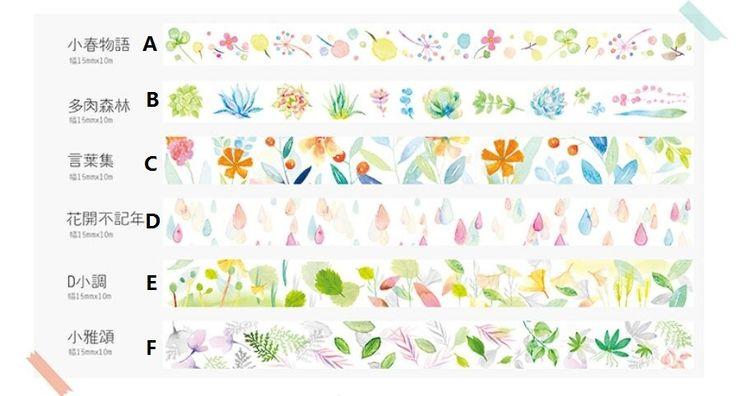 Aliexpress.com : 6 Arten Blühende Blumen Pflanzen Swatch Sammlung Washi Dekoration Band DIY Scrapbooking Aufkleber Label Masking Klebeband Schreibwaren von verlässlichen band großhandel-Lieferanten auf The starry sky stationery kaufen
