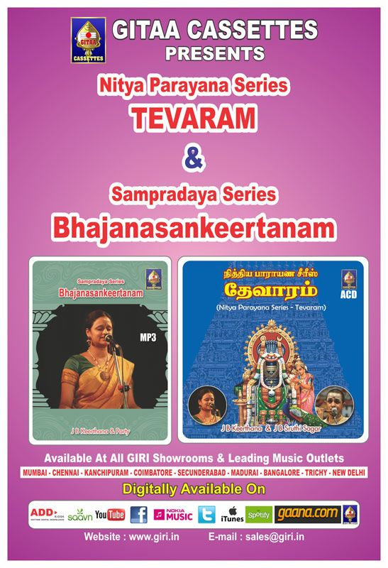 Both sung by Kumari. J B Keerthana New Albums Release Function Chief Guests : Shri.Dr. Sunder, Thevaram Exponents shri Kodi lingam and Shri.Vaidya Lingam Date: Function 24th Dec 2013 Venue: 16 Kaal Mandapam Time:7 pm to 7.30 pm Onwards All Are Welcome!