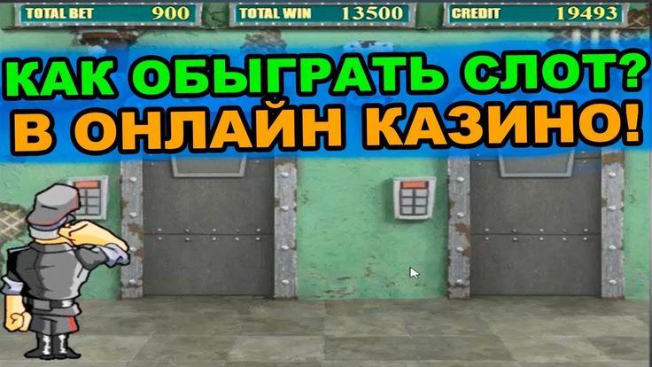 Игры казино играть бесплатно без регистрации.Даже не любители азарта, порой не прочь покрутить барабан за столом казино.Предлагаем игры казино бесплатно.