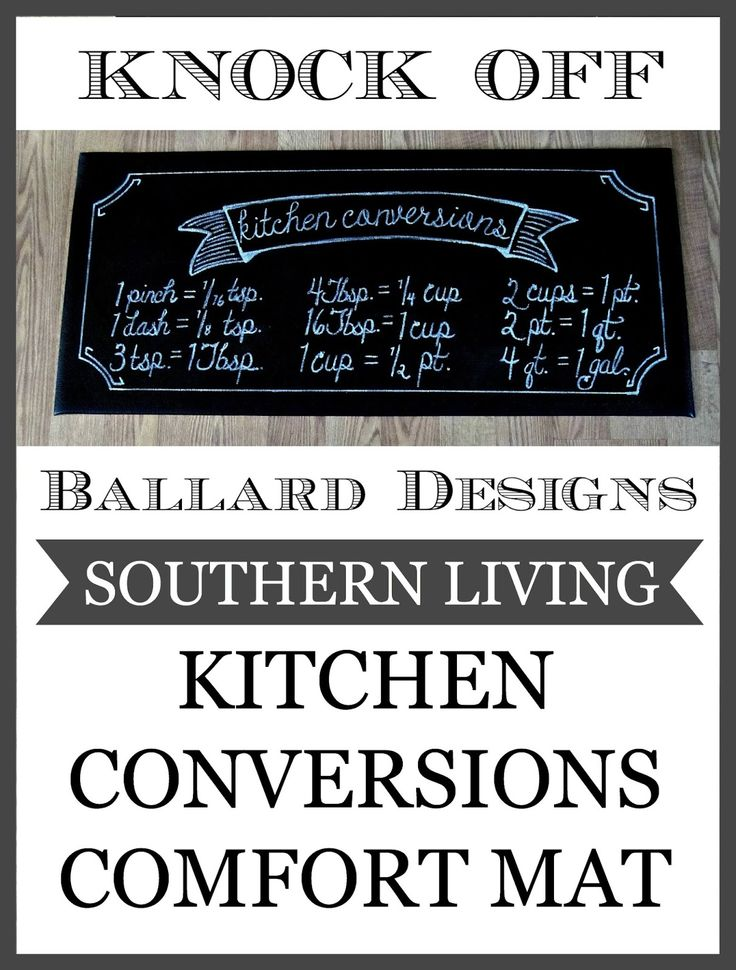 35 Best Images About Ballard Designs Knock Offs On Pinterest