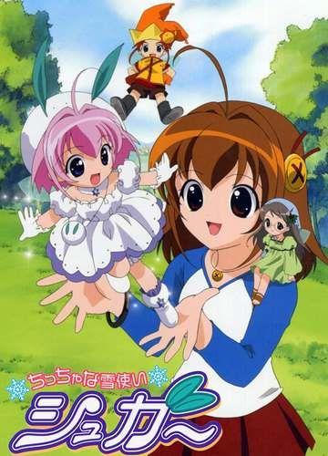 Chicchana Yukitsukai Sugar Episode 21 VOSTFR Animes-Mangas-DDL    https://animes-mangas-ddl.net/chicchana-yukitsukai-sugar-episode-21-vostfr/