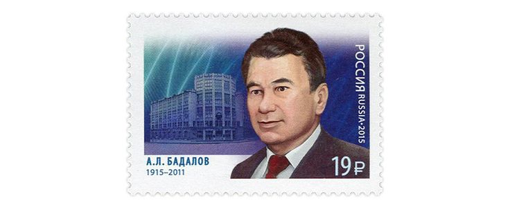 COLLECTORZPEDIA The 100th Birth Anniversary of Ashot Badalov