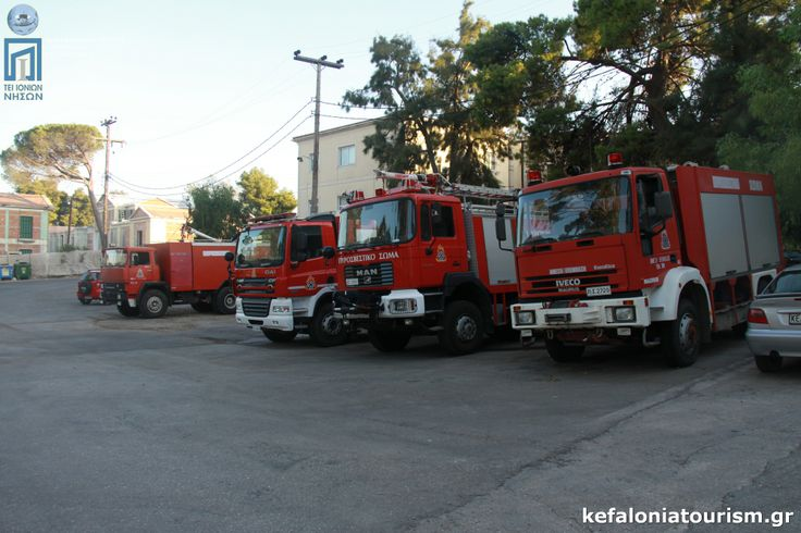 Argostoli Fire Department