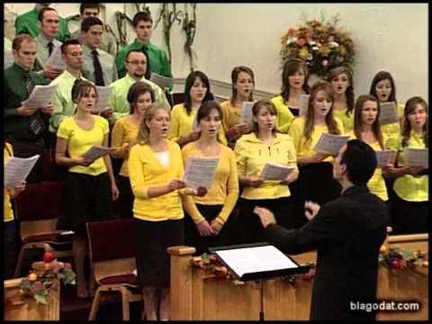 Обнови, Господь. Молитва очищения Youth Choir, Purify me, Lord - YouTube