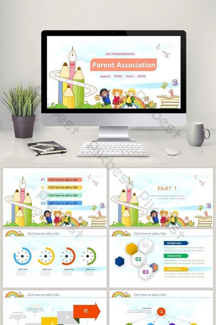 لطيف الكرتون رياض الأطفال نمو الطفولة في المدرسة الابتدائية الوالدين اجتماع Ppt Pikbest Parents Association Elementary Schools Primary School