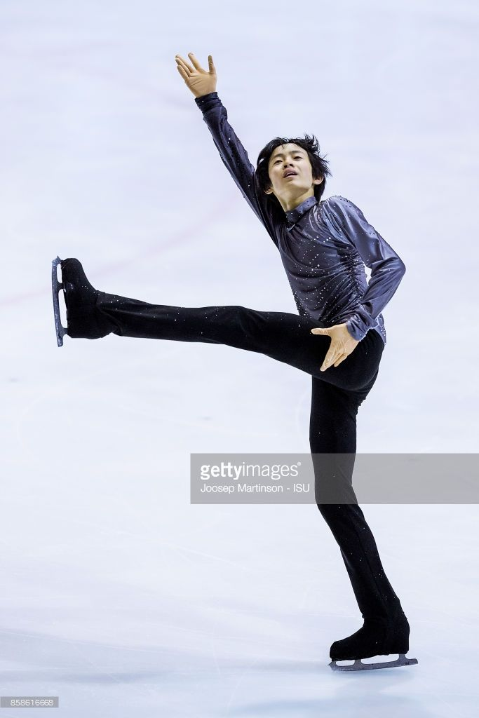 ニュース写真 : Koshiro Shimada of Japan competes in the Men's...