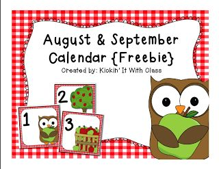 Kickin' It With Class: Currently and August Calendar Freebie