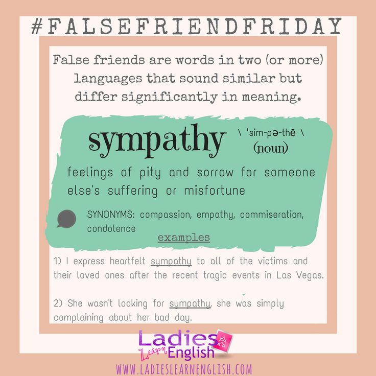13 best false friends images on pinterest fair weather friends learn english with a womans twist stopboris Image collections