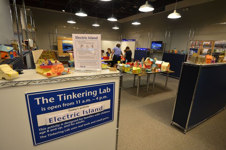 The Tinkering Lab at the Montshire Musuem of Science, Norwich, VT: