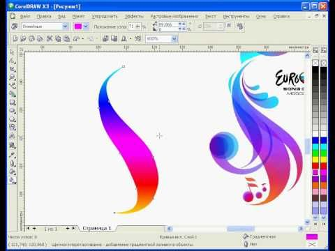 crear logotipos corel draw x5 serial number