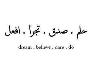 love arabic quote - Szukaj w Google
