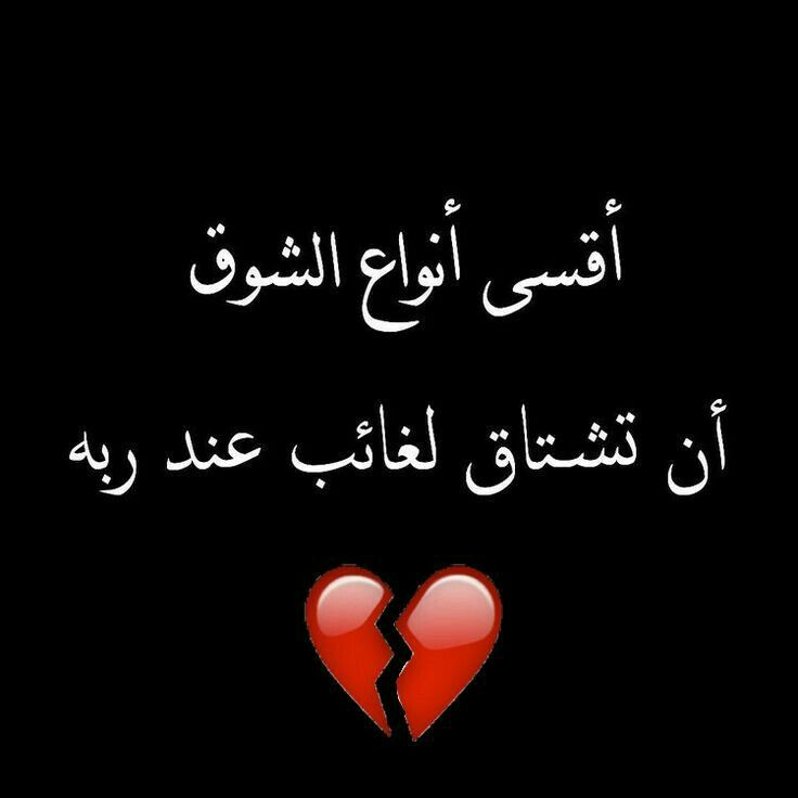 Pin By وبالوالدين إحسانا On دعاء Dad Quotes Arabic Quotes Words Quotes