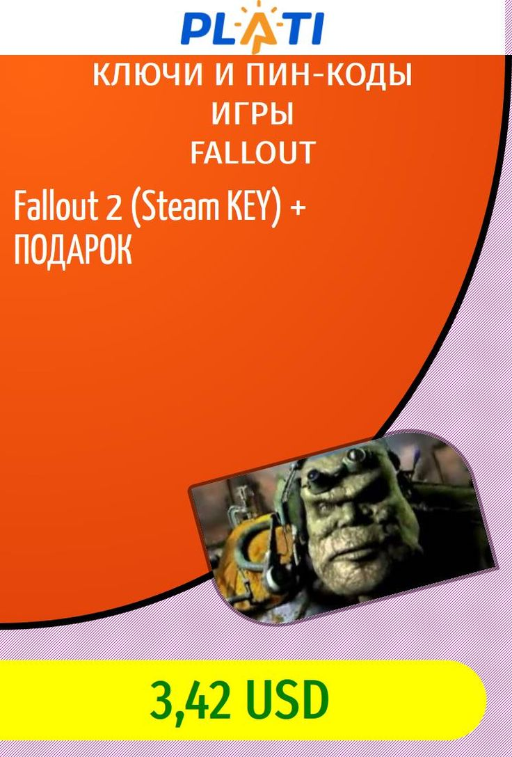Fallout 2 (Steam KEY)   ПОДАРОК Ключи и пин-коды Игры Fallout