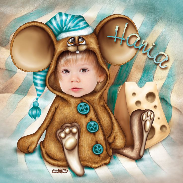 Little mouse - personalised print, picture and poster for children - www.smooki.pl