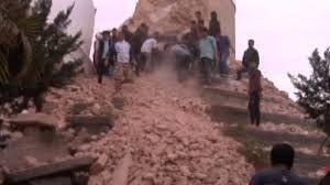 Image result for kathmandu earthquake