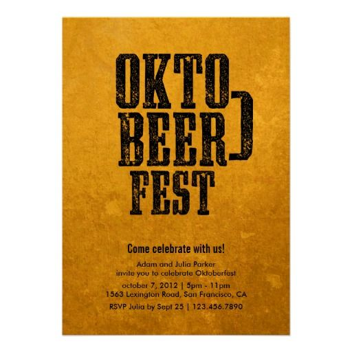 Oktoberfest Beer Drinking Gold Party Invitation