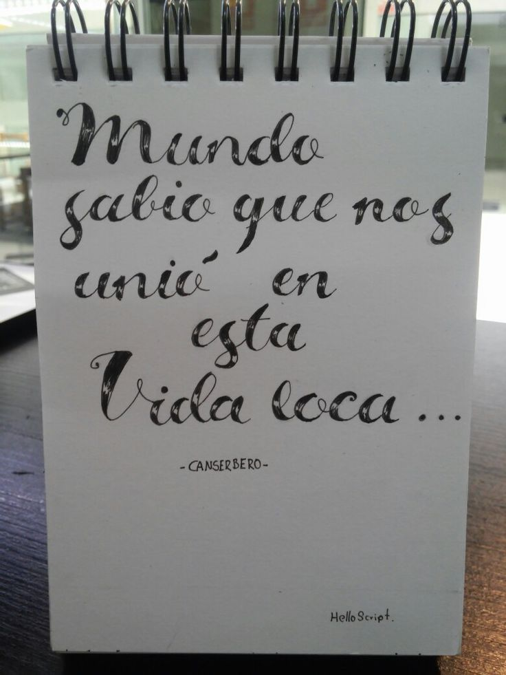 Frase lettering canserbero