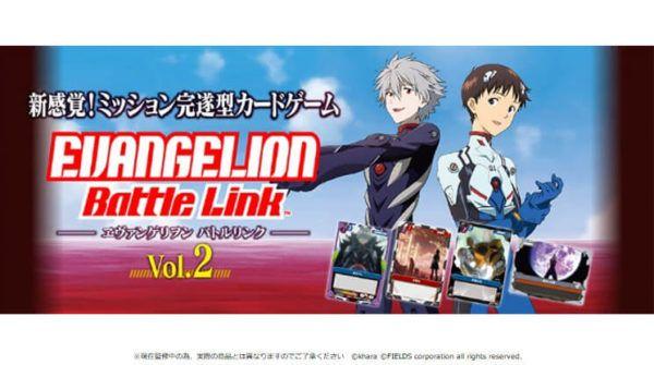 EVANGELION Battle Link  Evangelion Battle Link Booster Pack VOL.1 BOX