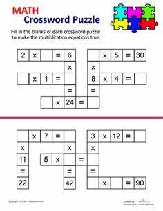 4th Grade Worksheets: Multiplication Crossword