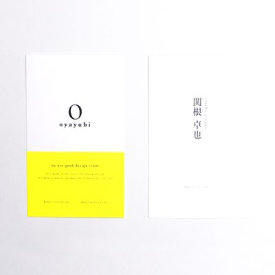 oyayubiさんの名刺02