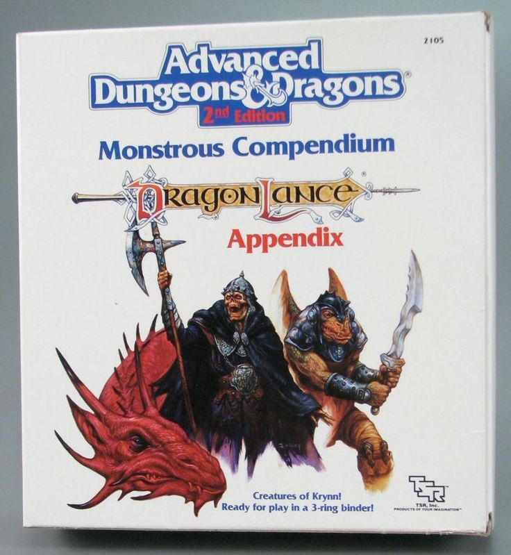 110.3138: Advanced Dungeons & Dragons 2nd Edition: Monstrous Compendium - Volume Two | game | Role-Playing Games | Games | Online Collections | The Strong