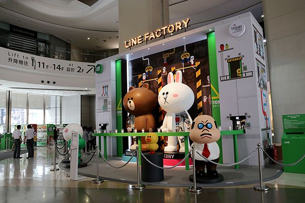 D Exhibition Hk : Line exhibition was held at hysan place in causeway bay