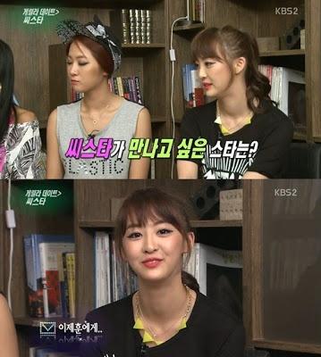 SISTAR members reveal their ideal types ~ Latest K-pop News - K-pop News | Daily K Pop News