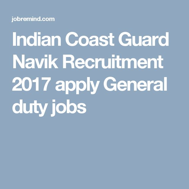Indian Coast Guard Navik Recruitment 2017 apply General duty jobs
